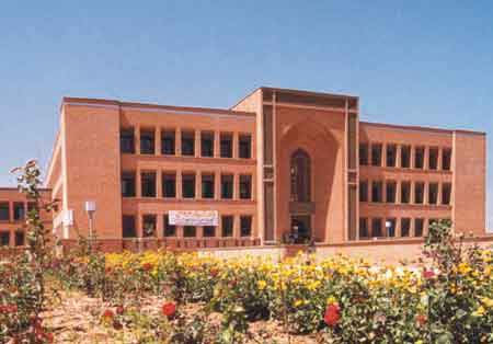 Islamic international university islamabad to university pakistan 2011 Top 10 Business and IT Universities of Pakistan   2011