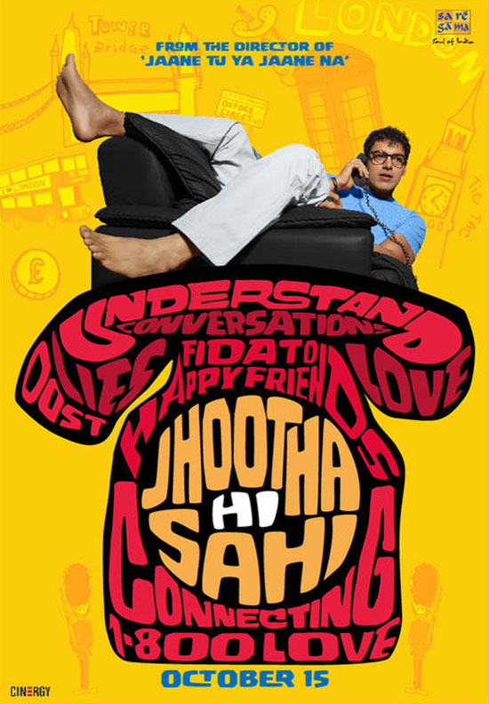 Jhootha Hi Sahi Movie Flop 2010 Top 10 Flop Bollywood Movies in 2010 – 2011