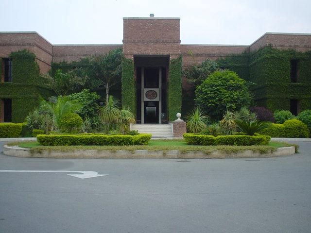 Lums top university Pakistan 2011 Top 10 Business and IT Universities of Pakistan   2011