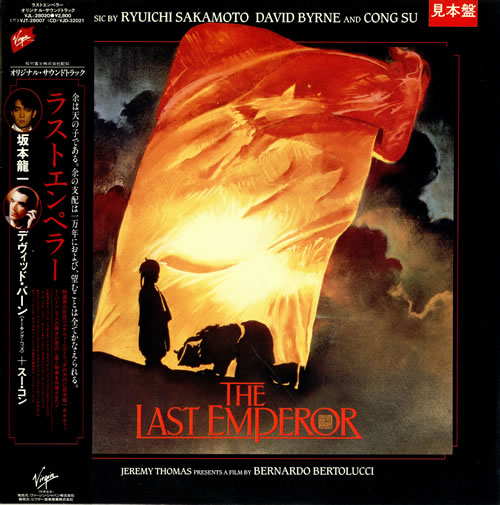 The Last Emperor Top 10 Movies to Win Most Oscars