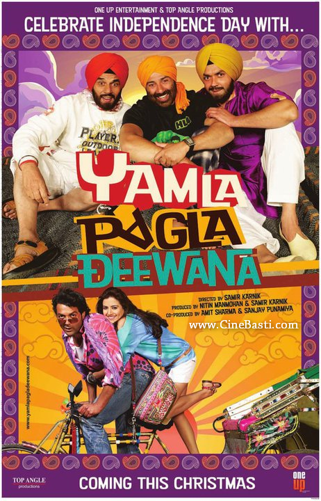 yamla pagla deewana movie Top 10 Most Anticipated Bollywood Movies For 2011