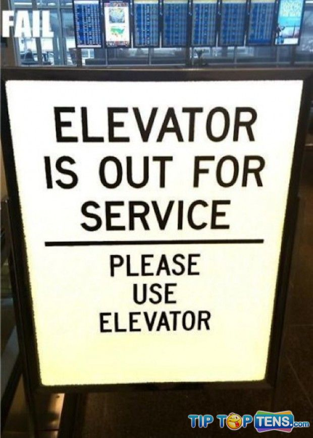 Useless and Funny Signs 4 10 Completely Useless Funny Signs