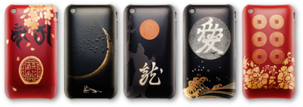 expensive iphone case softbank Top 10 Most Expensive Apple Iphone Cases