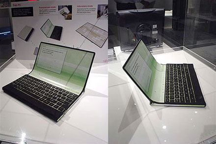 fujitsu fab pc concept Top 10 Futuristic Concept Laptops