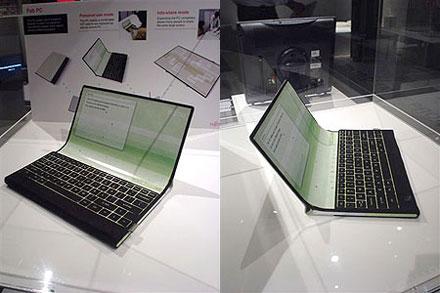 fujitsu fab pc concept Top 10 Futuristic Concept Laptops