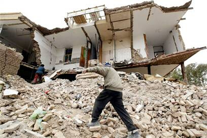 2003 Iran earthquake 10 Worst Natural Disasters of 21st Century