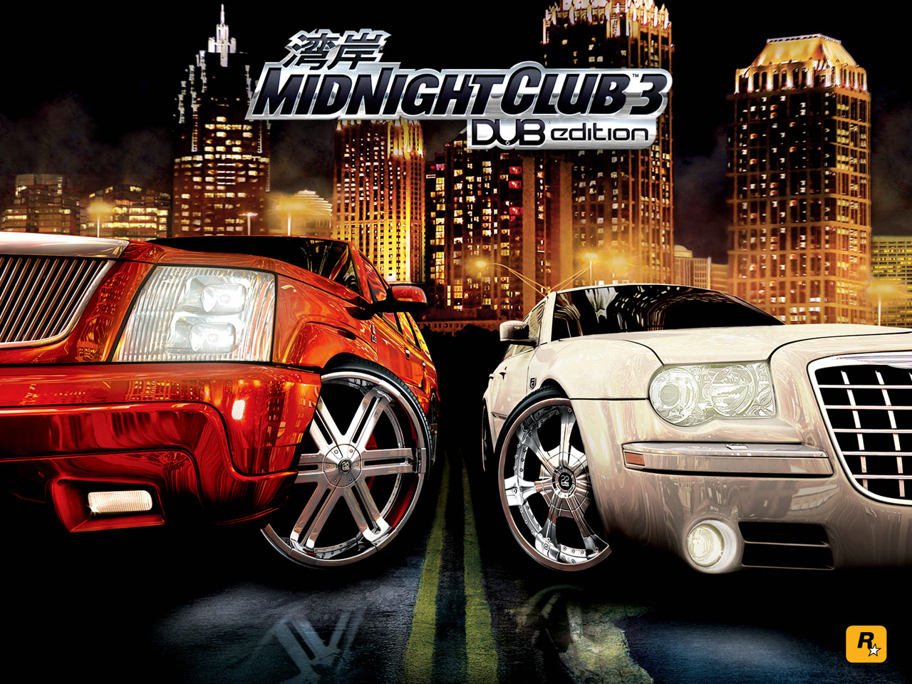Download Game Midnight Club 3 Dub Edition Free