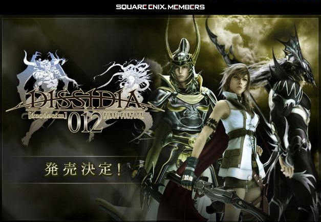 Dissidia 012 Final Fantasy 10 Best PSP Games In 2011