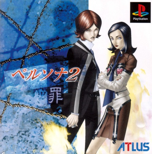 Persona 2 Innocent Sin 10 Best PSP Games In 2011