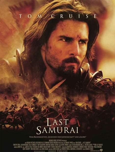 The Last Samurai 10 Best Tom Cruise Movies Ever