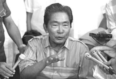 Ferdinand Marcos 10 Most Corrupt Leaders in Recent History