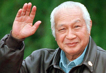 Mohamed Suharto 10 Most Corrupt Leaders in Recent History