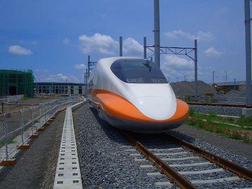 THSR 700T 10 Fastest Trains In The World