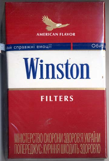 winston 10 Most Popular Cigarette Brands