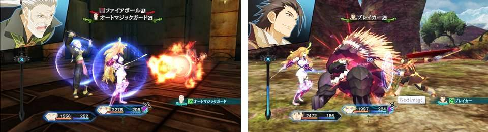 10. Tales of Xillia Top 10 Anime Inspired PlayStation 3 Games
