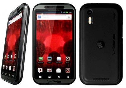 0210 e1312856616880 10 Best Android Cell Phones in 2011