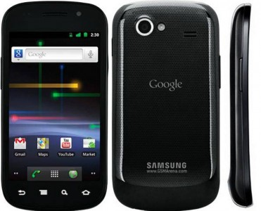 0610 e1312856498916 10 Best Android Cell Phones in 2011