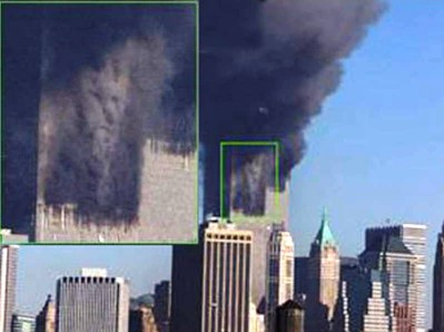 10. Face of the Devil Appeared e1314812843867 10 Interesting Facts About 9/11 Attacks   10th Anniversary Special