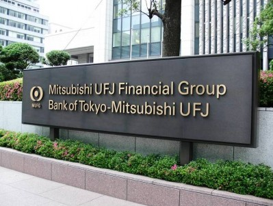5. Mitsubishi UFI Financial Group e1314602147618 Top 10 Largest Banks in the World