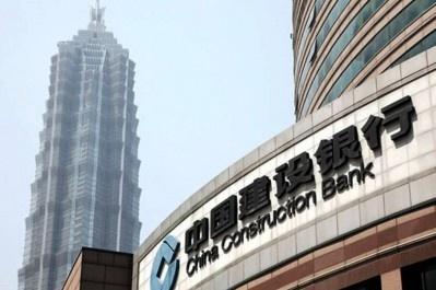 8. China Construction Bank Corporation e1314602005935 Top 10 Largest Banks in the World