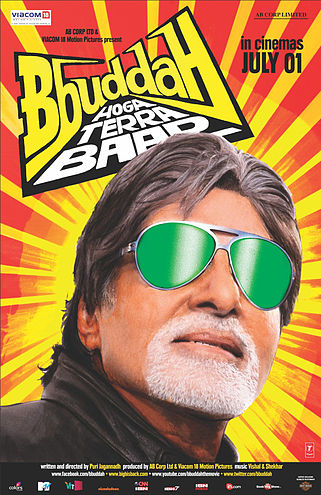 Bbuddah Poster Top 10 Funny Bollywood Movies in 2011 