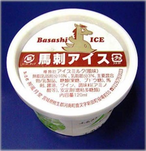 1. Horse Meat e1317665080786 10 Weirdest Ice Cream Flavors