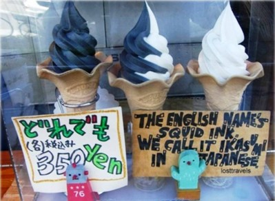 3. Squid Ink e1317664993819 10 Weirdest Ice Cream Flavors