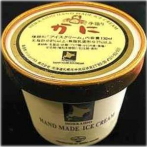 4. Crab Ice Cream e1317664928420 10 Weirdest Ice Cream Flavors