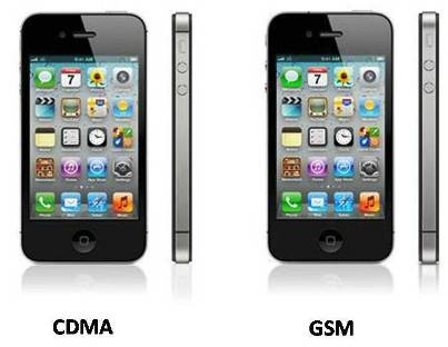 5. Multiple Cellular Network Reach 10 New Features in Apple iPhone 4S