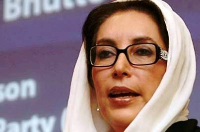 4. A Muslim Woman Head of State 10 Hidden Facts About Pakistan