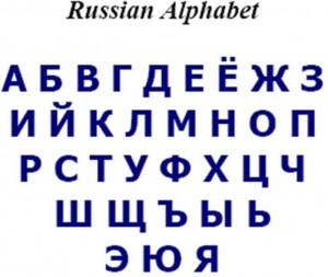 8. Russian e1320344377644  Top 10 Most Spoken Languages in the World