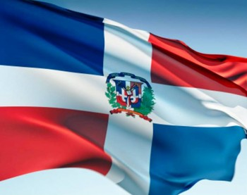3. Dominican Republic e1325695013853 Top 10 Countries with the Highest Rate of Robberies in 2012