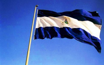 7. Nicaragua e1325694834413 Top 10 Countries with the Highest Rate of Robberies in 2012