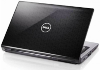 6. Dell Laptop at 25 e1331200817311 10 Biggest Pricing Errors in the History