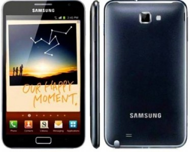 6. Samsung Galaxy Note e1332240575439 Top 10 Best Android Phones to Buy in 2012