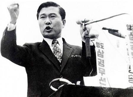1. Kim Dae jung e1343895921588 Top 10 Political Prisoners of All Time