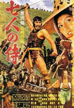 1. Seven Samurai Top 10 Best Samurai Movies of All Time