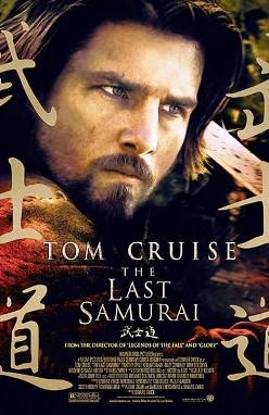 10. The Last Samurai Top 10 Best Samurai Movies of All Time