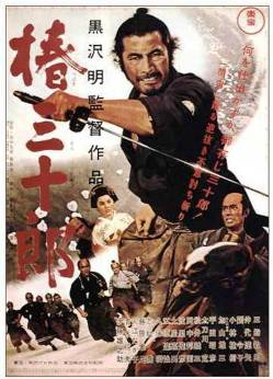2. Yojimbo Top 10 Best Samurai Movies of All Time