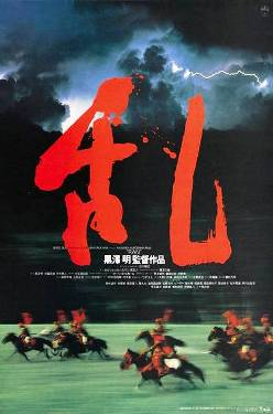 3. Ran Top 10 Best Samurai Movies of All Time