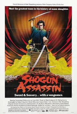 6. Shogun Assassin Top 10 Best Samurai Movies of All Time