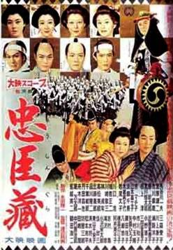 8. 47 Samurai Top 10 Best Samurai Movies of All Time