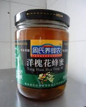1. China e1348027436125 Top 10 Honey Producing Countries in the World