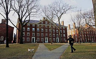 3. Harvard University e1347518591516 Top 10 Universities in the World for 2012 2013