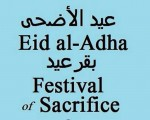 1. Another Names of Eid al-Adha
