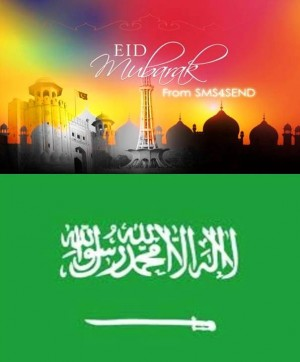3. Countries that Celebrate Eid al Adha 2012 e1349967515661 Top 10 Facts about Eid al Adha 2012