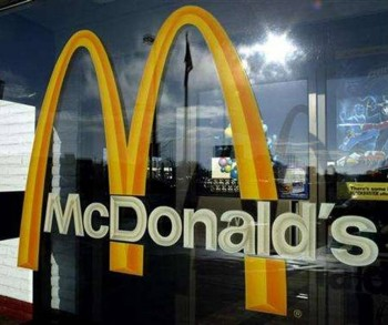 7. McDonald's Restaurants e1349347405893 Top 10 Best Global Brands in 2012