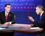 Top 10 Highlights of the Final Debate 2012