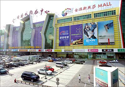 Golden Resources Shopping Mall China Top 10 Largest Shopping Malls in the World
