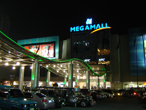 SM Megamall Philippines Top 10 Largest Shopping Malls in the World